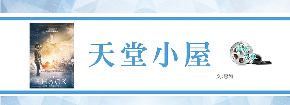 靈火雙月刊271期(2018年1-2月)