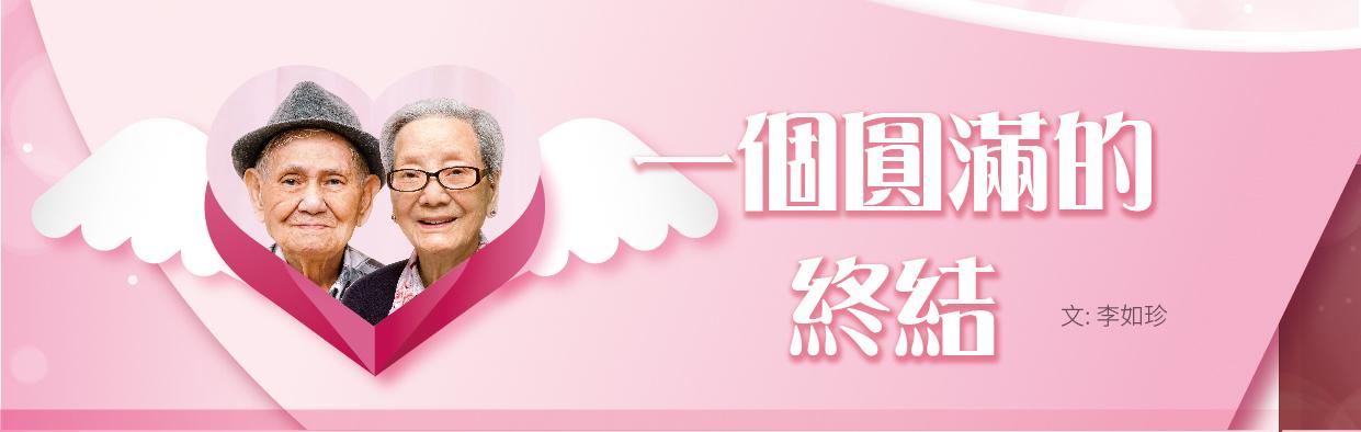 靈火雙月刊273期(2018年5-6月)