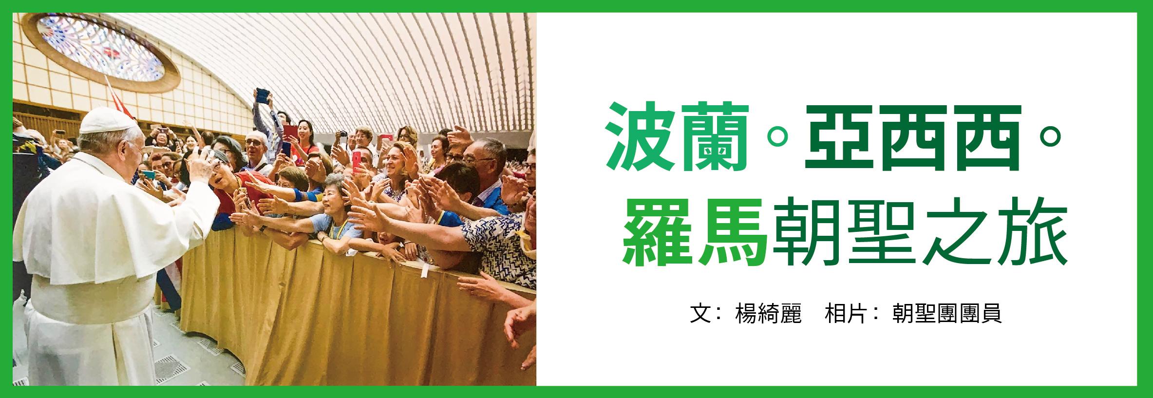 靈火雙月刊281期(2019年7-8月)