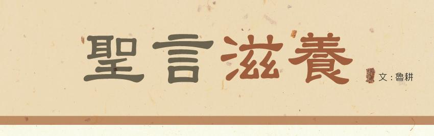 靈火雙月刊290期(2021年3-4月)